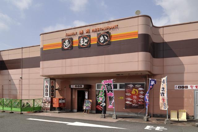 まどか 川内 寿司